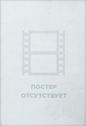 Летоя Лакетт - полная биография