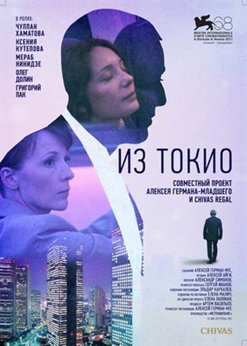 Garpastum (2005) - Гарпастум - информация о фильме.