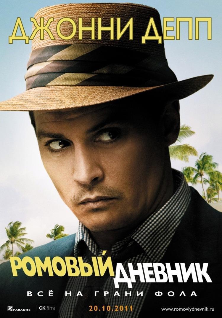 Джонни Депп / Johnny Depp / : всё о персоне | Обои ... джонни депп последние новости 2019