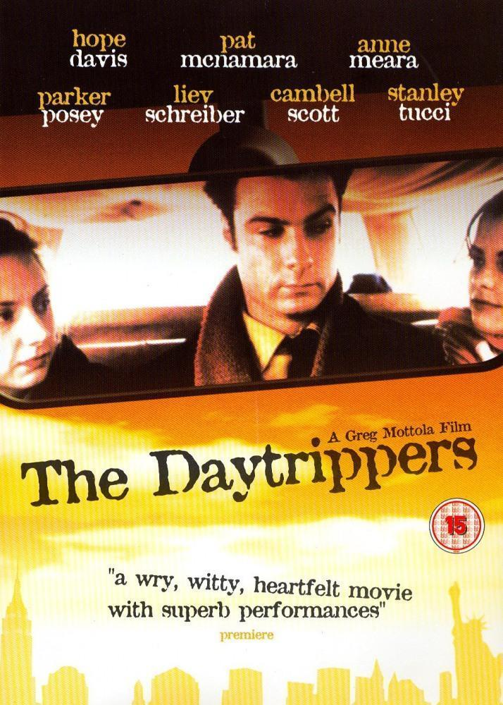 Daytrippers kinomania ru for 66180 1