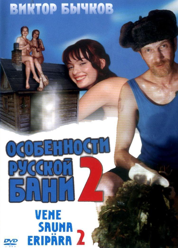 Сериалы  Страница 8  Скачать фильмы торрент бесплатно