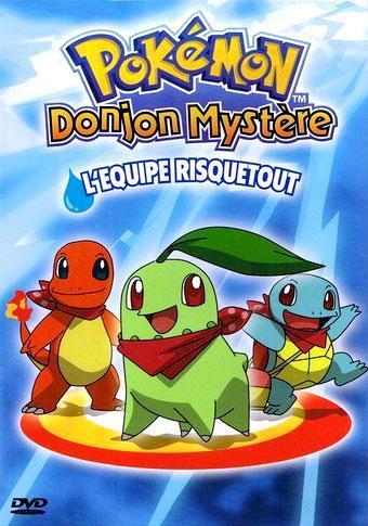 Покемон. Тайное подземелье: Исследователи времени и тьмы / Pokemon Fushigi no Dungeon: Toki no Tankentai, Yami no Tankentai / Pokemon Mystery Dungeon: Time Expedition & Darkness Expedition / Pokemon Fushigi no Dungeon Toki no Tankentai Yami no Tankent