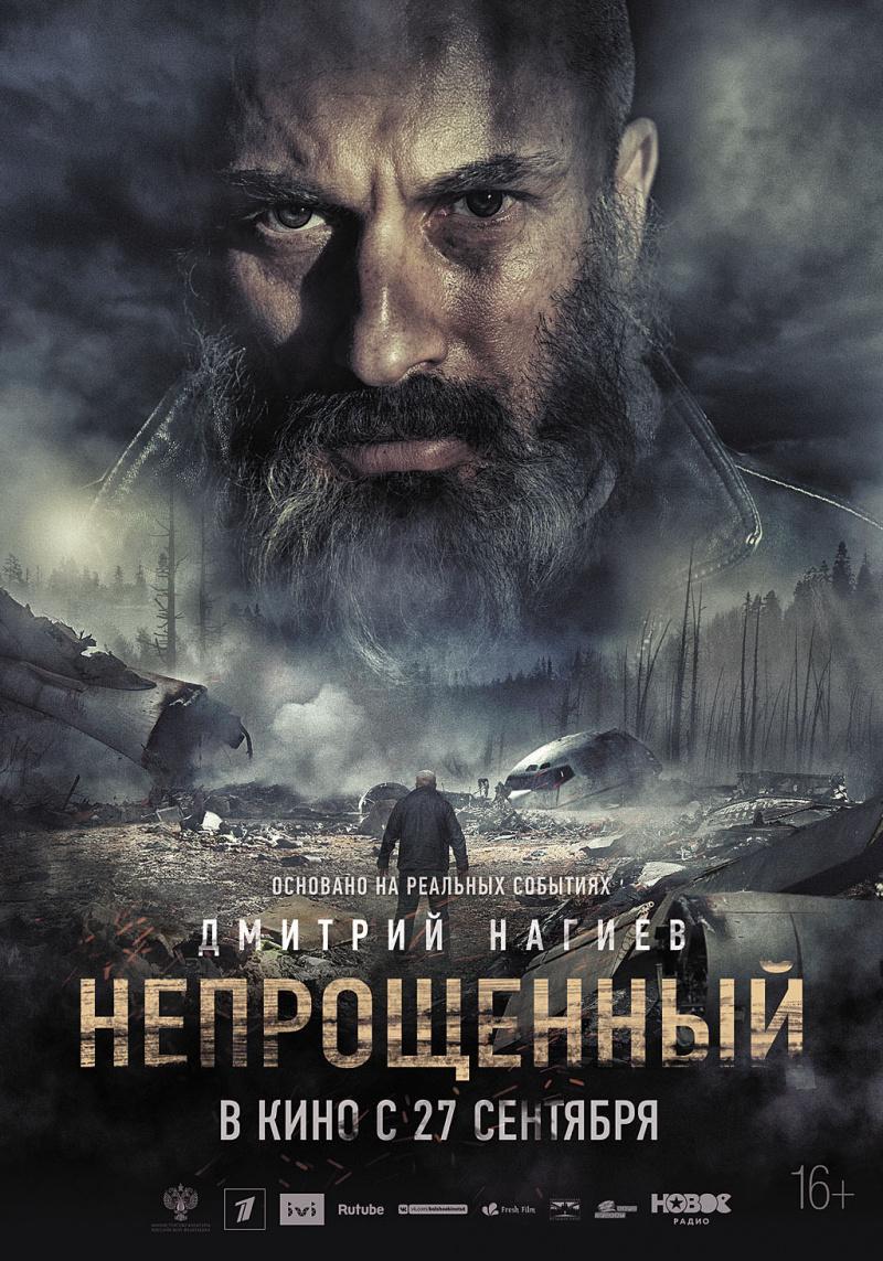 Filme Online Ru