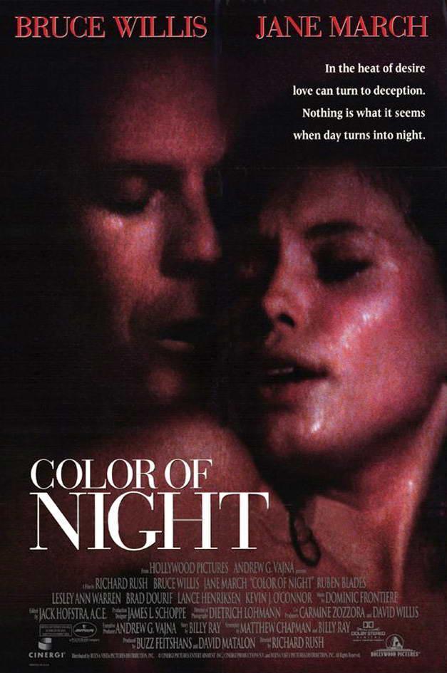 Цвет ночи фильм 1994 актеры