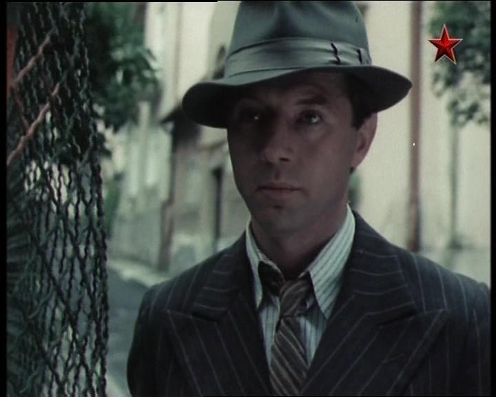 Фильм-красный цвет папоротника