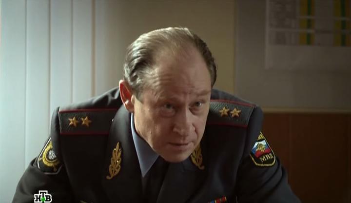 Кадры из фильма смотреть государственная защита 1 сезон