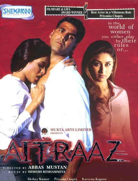 Download Aitraaz Mp3 Songs - Muskurahatcom