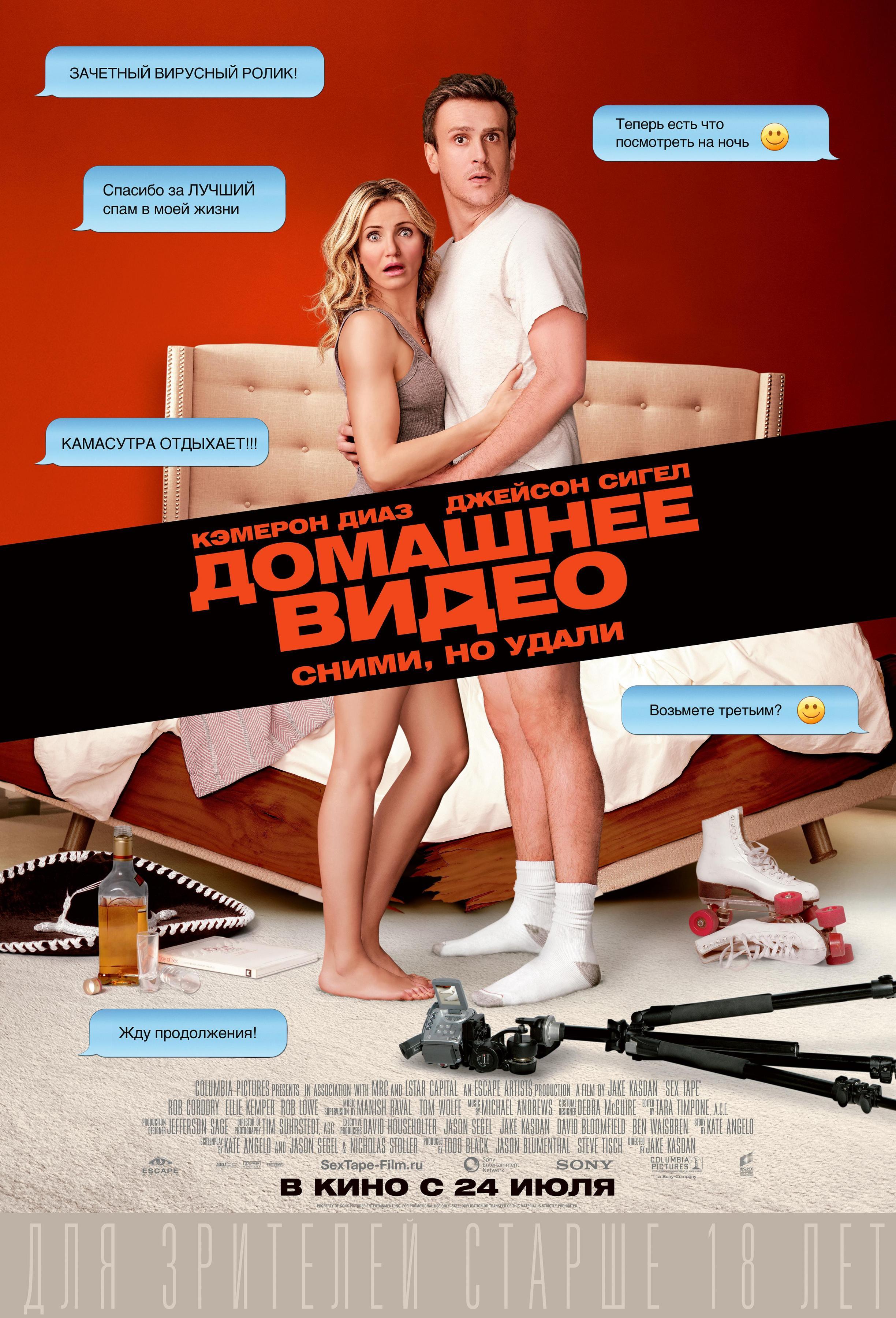 smotret-russkoe-domashnee-video