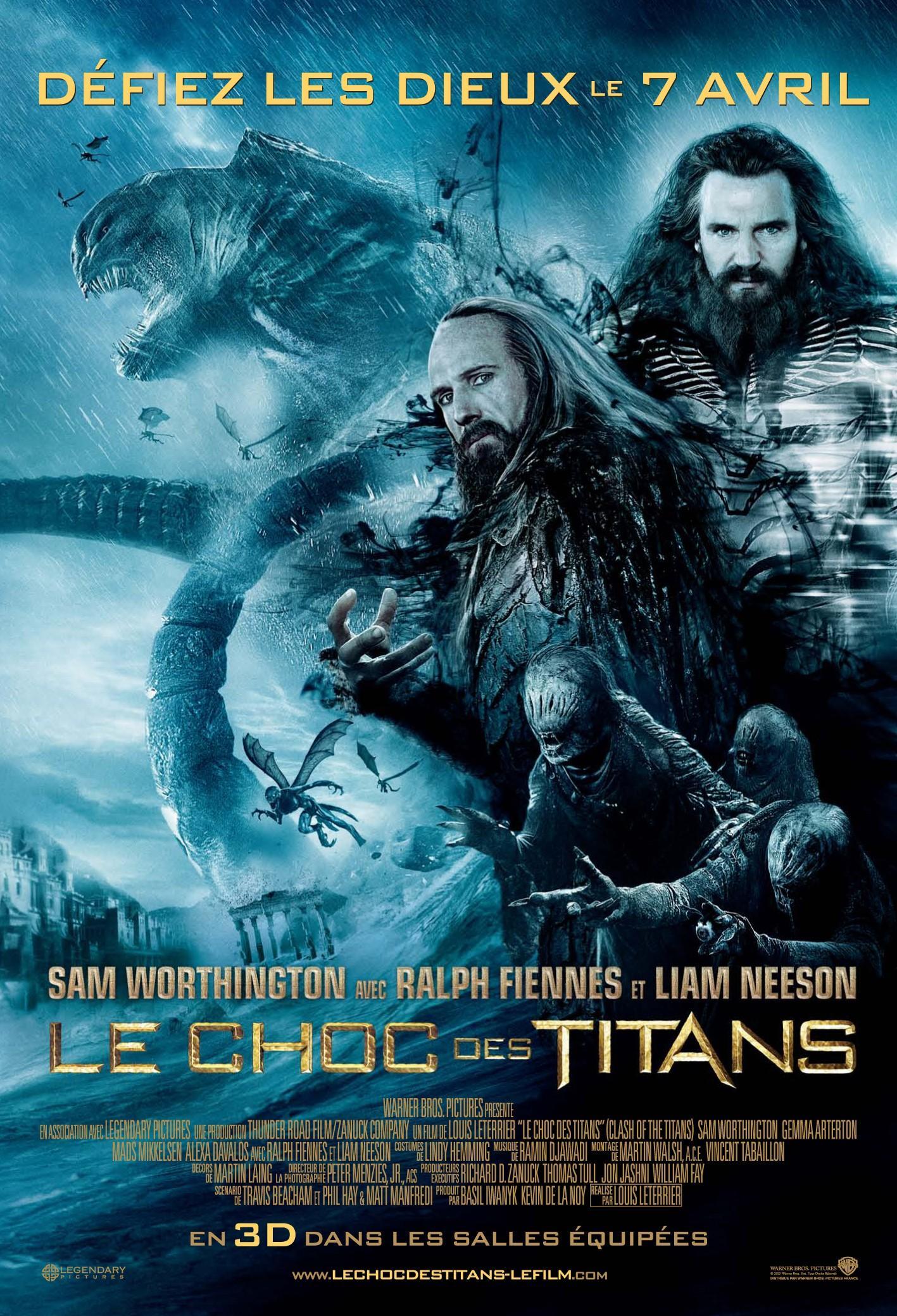 битва титанов постеры силовых разгонов