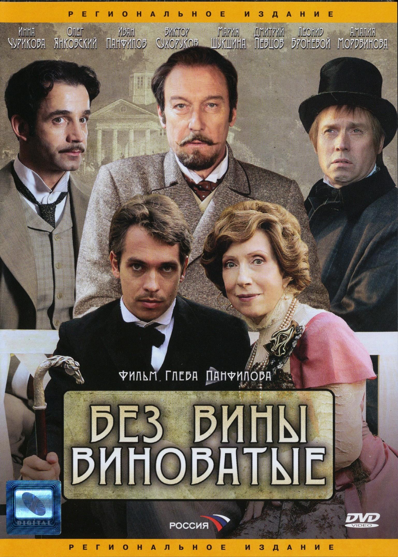 devushek-ebut-vo-vse-diri-foto