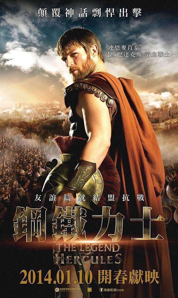 The Legend Of Hercules (3D) (Hindi) Movie (2014)