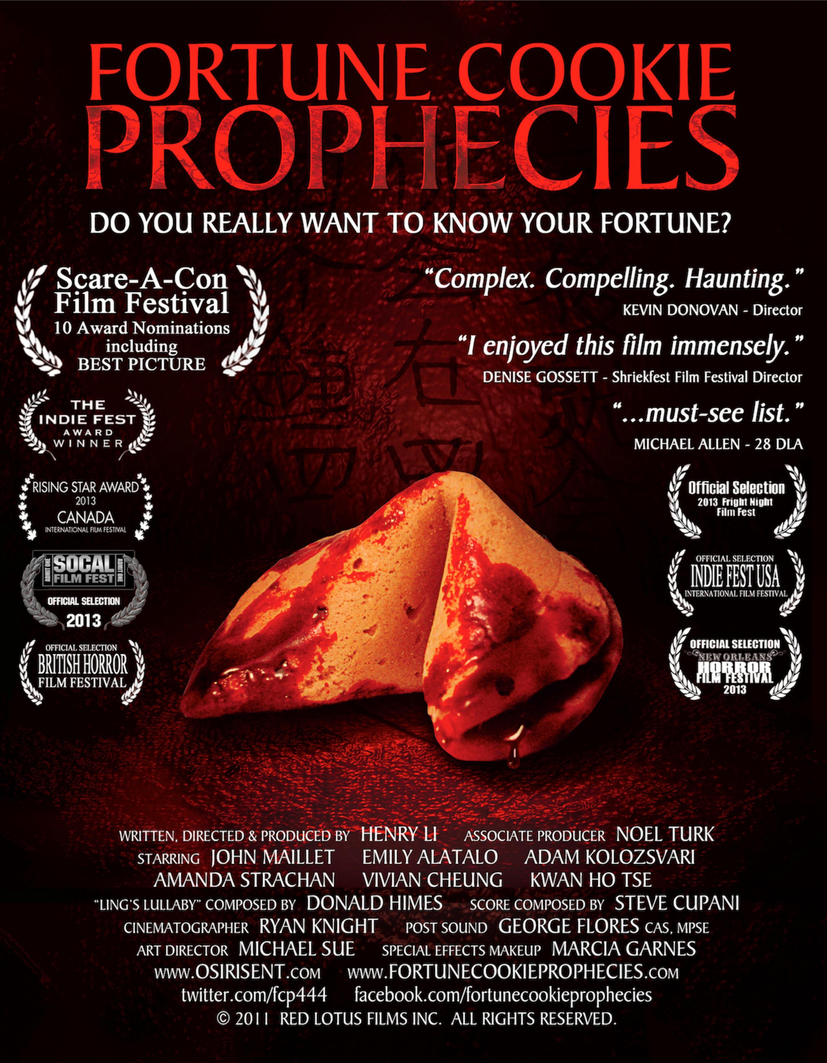 Кадры из фильма смотреть фильм печенье с предсказанием 2016 онлайн