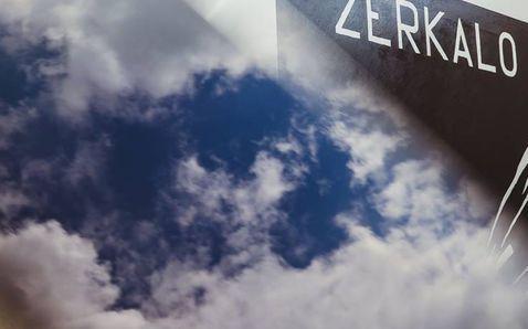 В �ваново завершился XI Международный кинофестиваль «Зеркало»