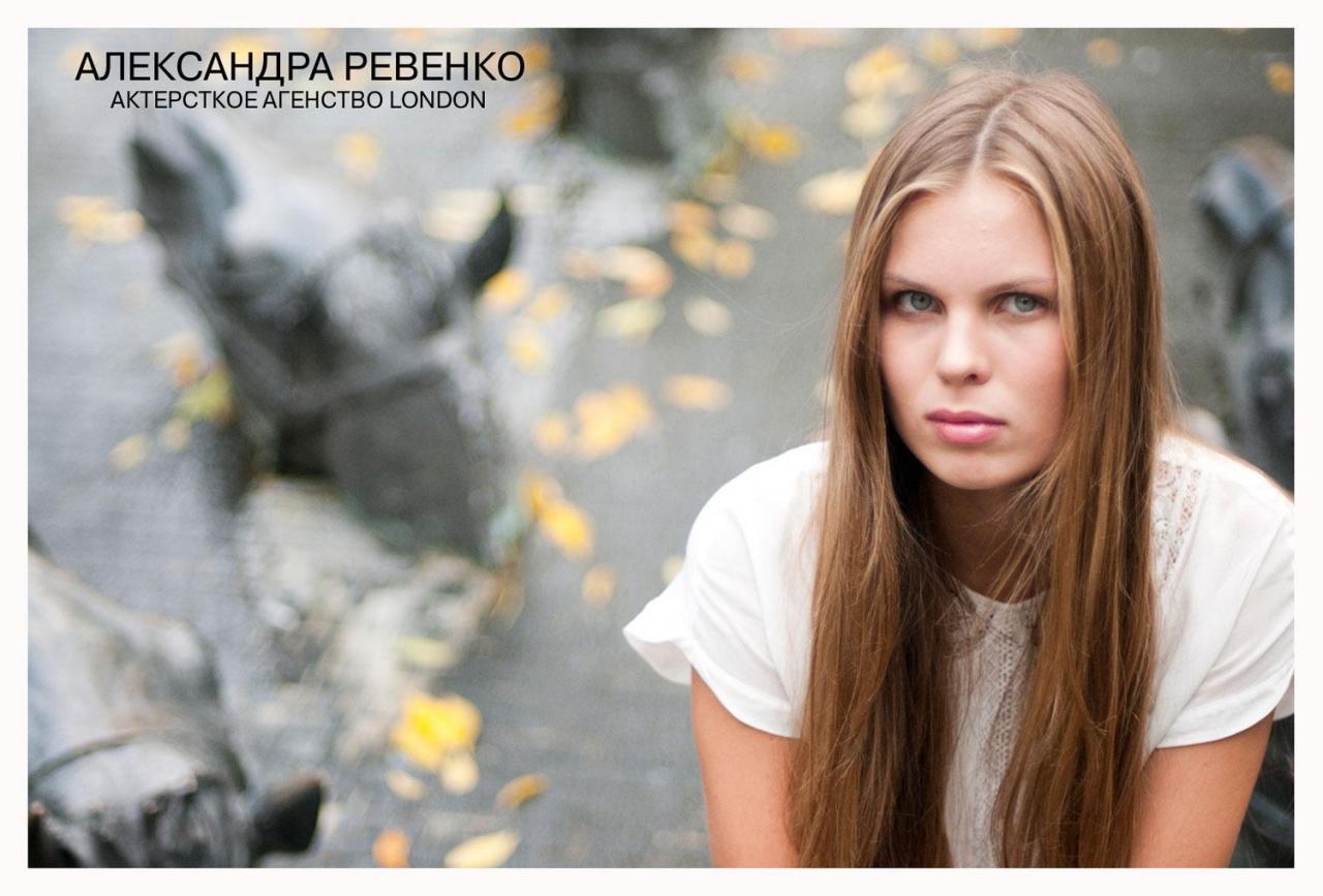 Aleksandra Revenko