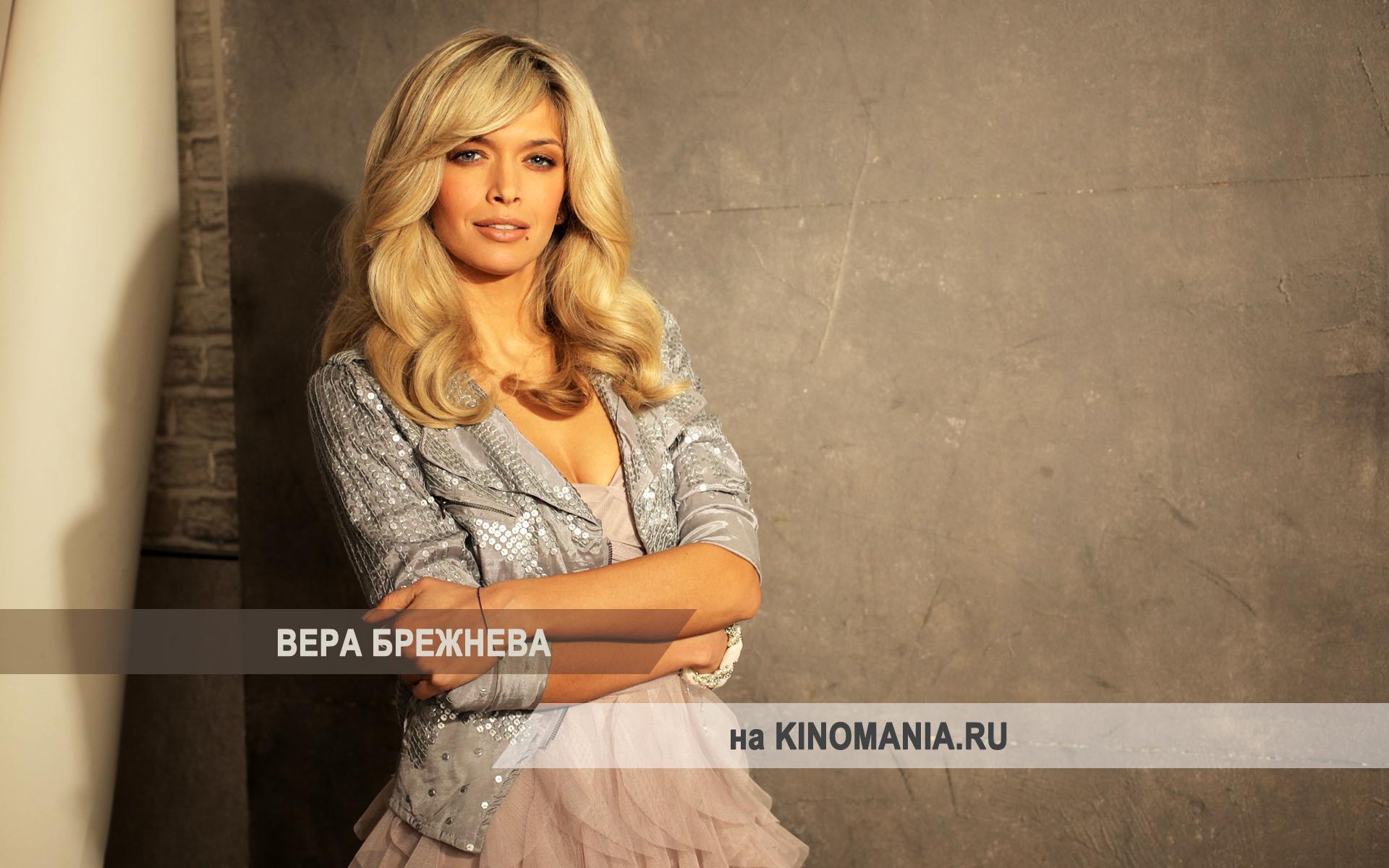vera-brezhneva-golaya-klip