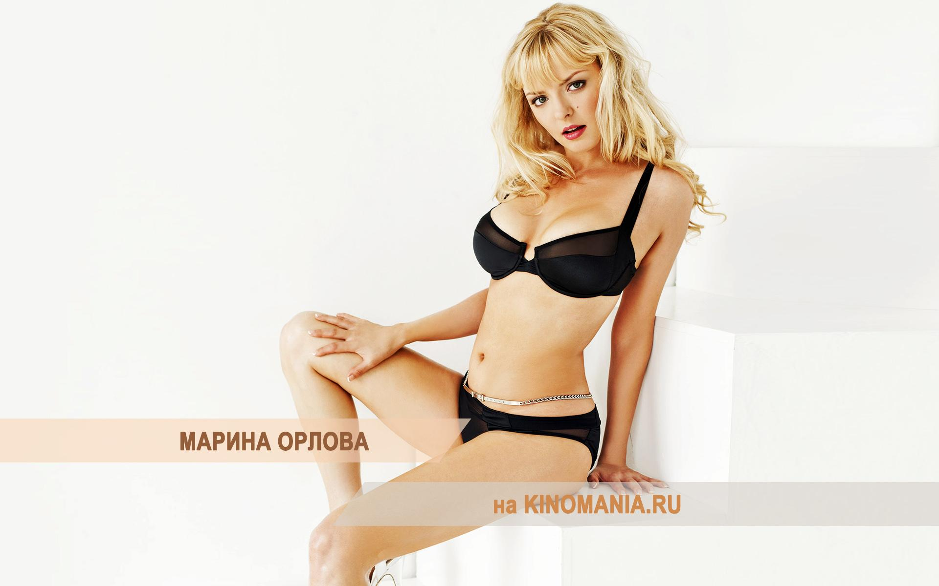 Участница русских порно фильмов марина
