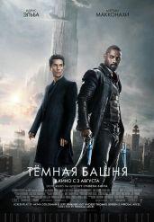 http://www.kinomania.ru/