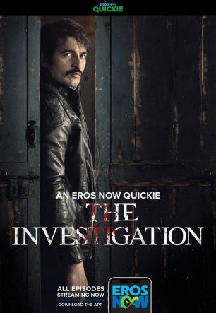 Расследование