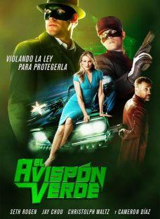 Зелёный Шершень 2011 - профессиональный