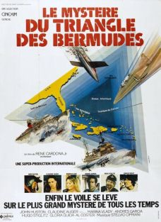Бермудские глубины 1978 - Андрей Дольский