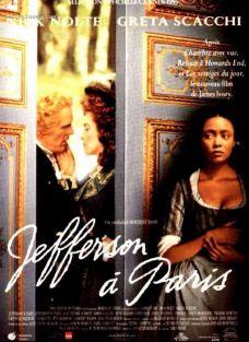 Джефферсон в Париже 1995 - Андрей Гаврилов