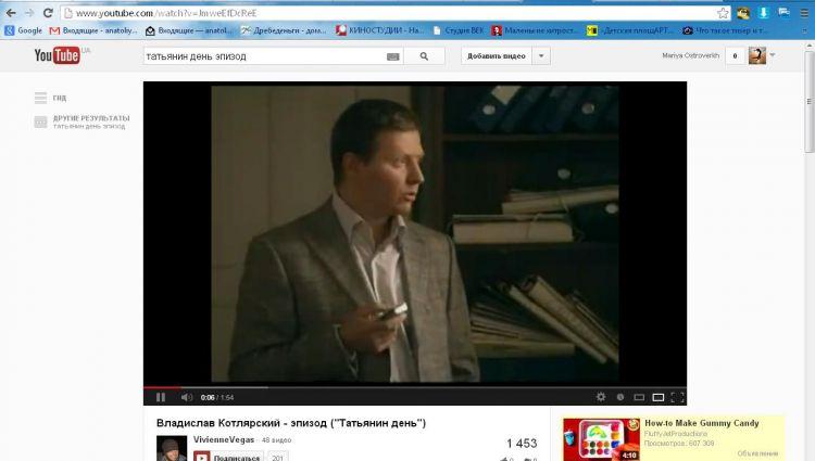Фильм Кухня. Последняя битва премьера в россии