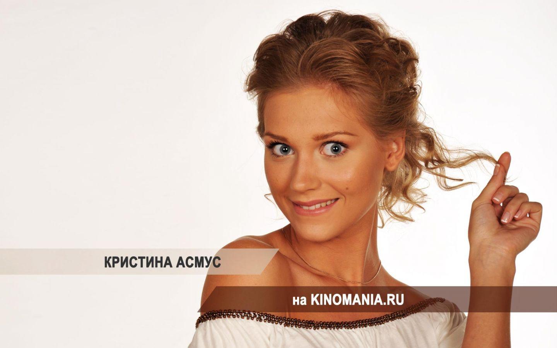 Кристина Асмус и Гарик Харламов стали родителями 37