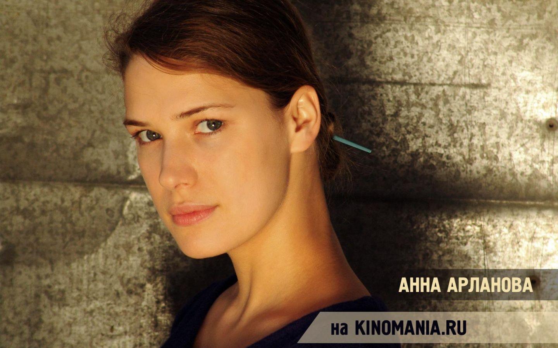 anna-arlanova-golaya