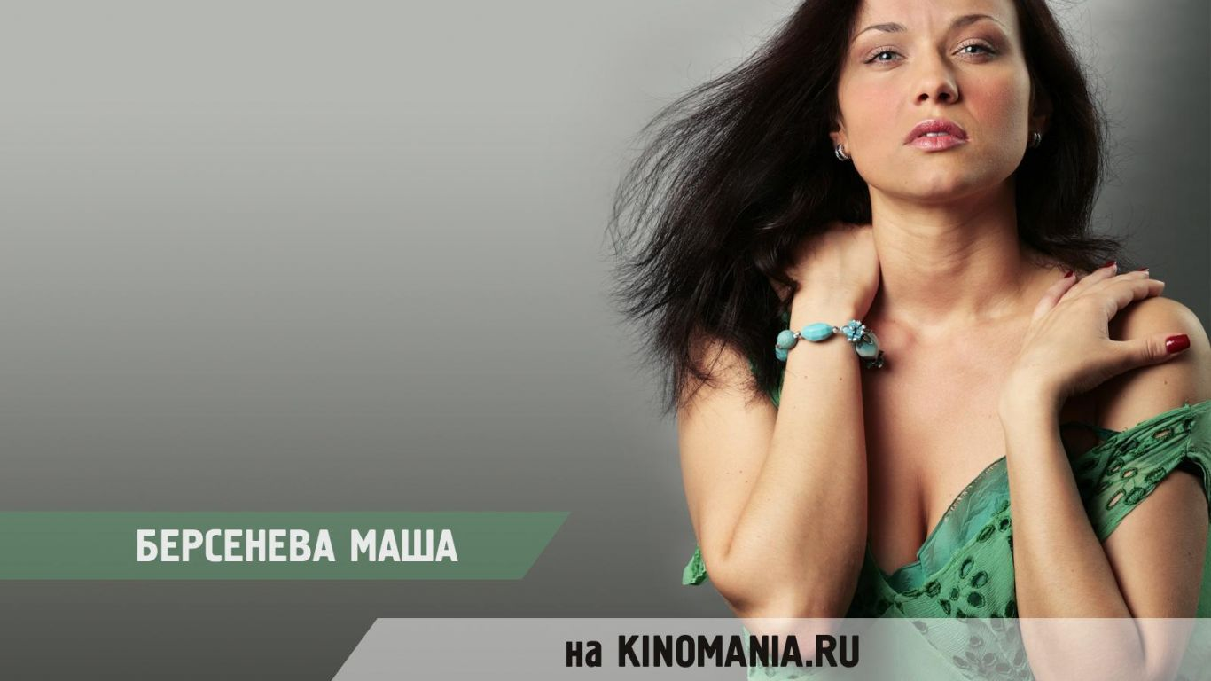 мария озава биография обои фото